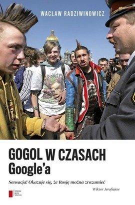 Gogol w czasach Google'a