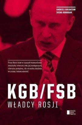 KGB/FSB