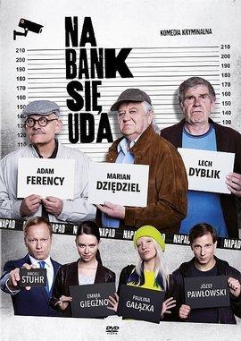 Na bank się uda (DVD)